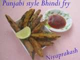 Recipe Punjabi style sunheri bhindi ( okra / bhindi sliced and deep fried )