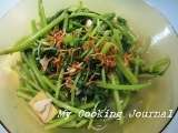 Recipe Stir fry chinese spinach (苋菜) with dried silver fish (银鱼仔)