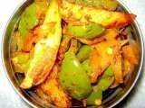 Recipe Bell-pepper Potato and Onion dry vegetable (Shimla Mirch Aloo Sabzi)