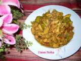 Recipe Chicken saute