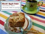 Recipe Cold winter's night: cheat's apple cake