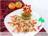 Recipe Aromatic long jin prawns ( 茶香龙井虾仁 )