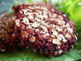 Recipe Protein packed vegan kidney bean, brown rice and oats patties