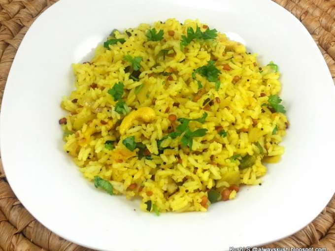 Lemon rice/chitranna