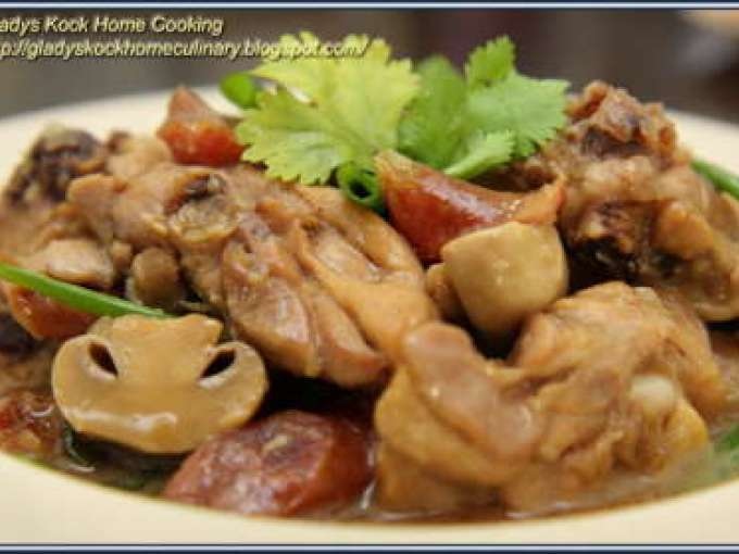 Clay Pot Chicken With Chinese Sausage Recipe Recipe Petitchef