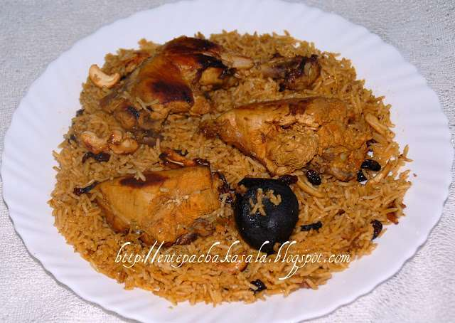 Arabic Chicken Kabsa Recipe Petitchef